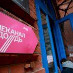 Телеканал «Дождь» опубликовал интервью с Виталием Архангельским