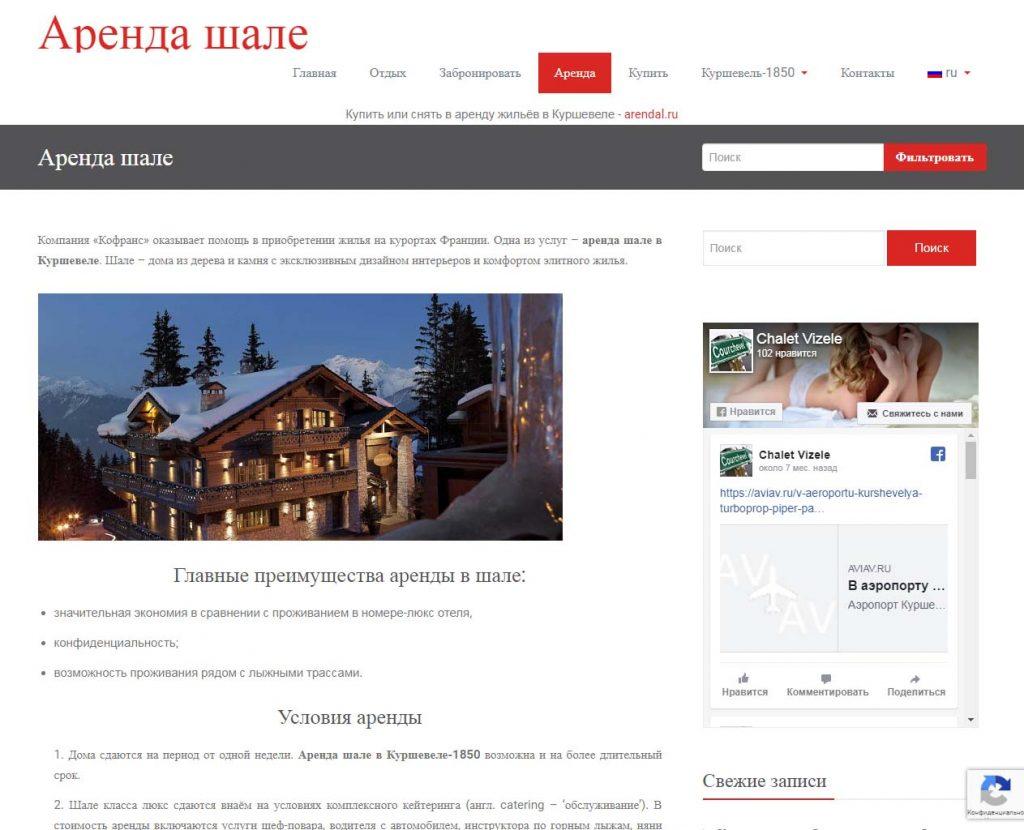 chalet24.ru
