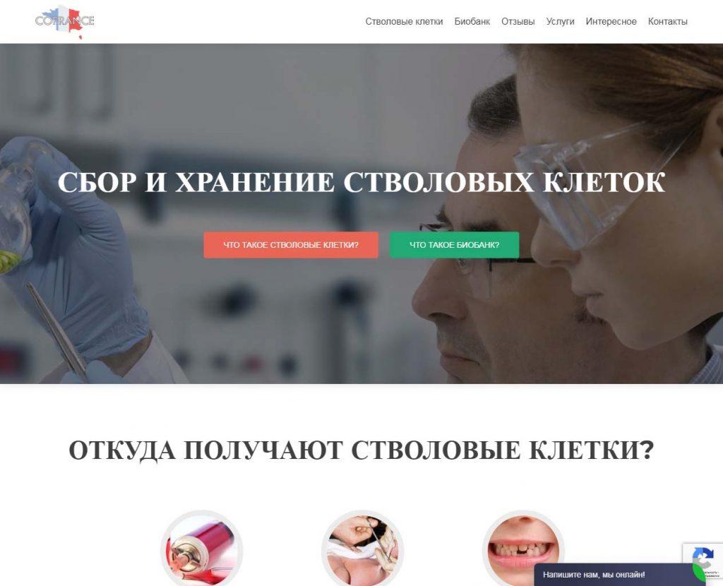 cofrance.com